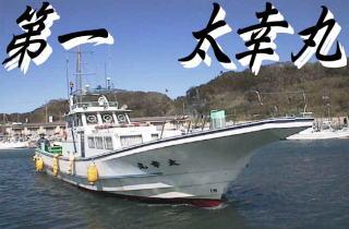 港 丸 幸 福田 日